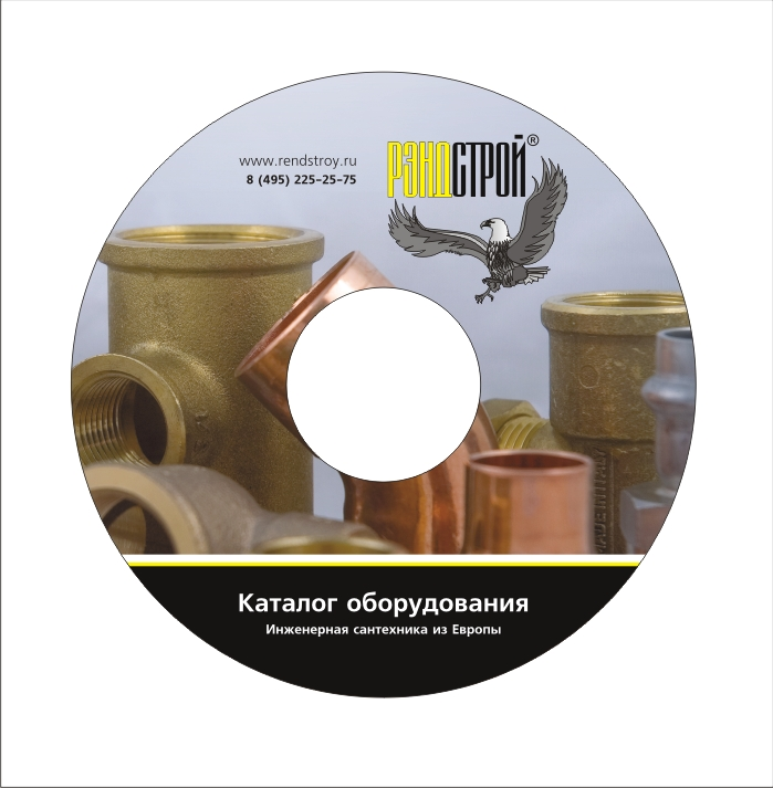 """Рэндстрой"" Электрон.каталог на CD диске + конверт"