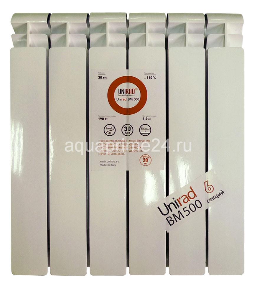 Радиаторы UNIRAD 500