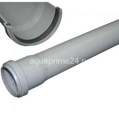 Труба ПВХ, для внутреней канализации, в комплекте с уплотнительным кольцом, серая  50 х1000мм