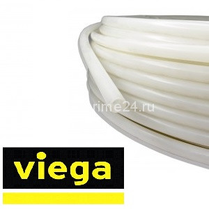Трубы VIEGA Pe-x (Германия) полиэтиленовые