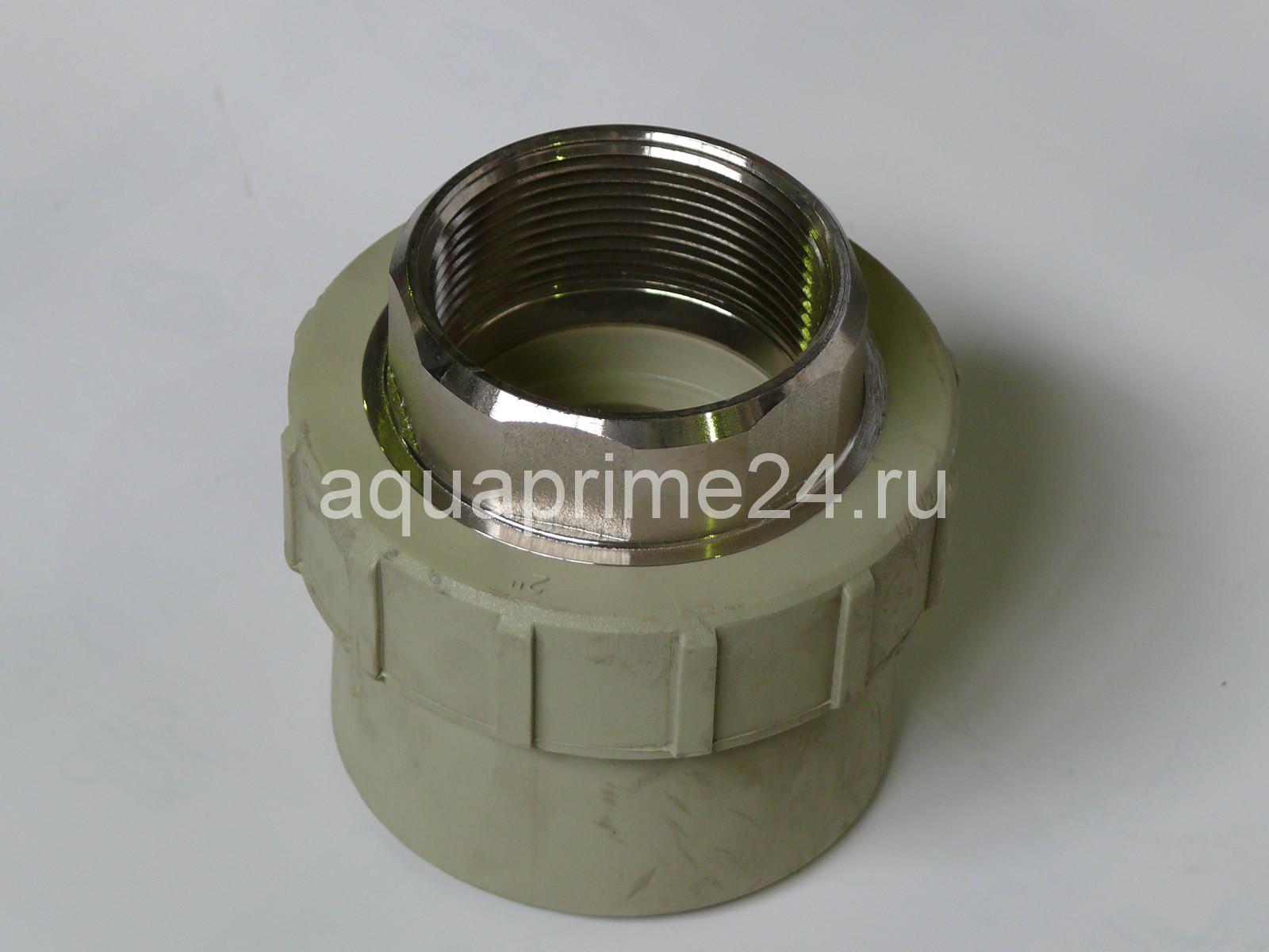 Муфты комбинированные PN25, ВР, полипропиленовые