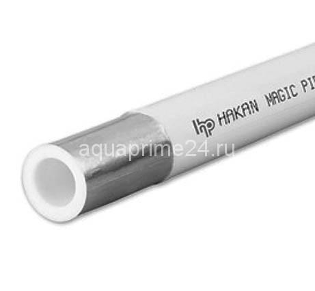 Трубы армированные алюминиевой фольгой PN25, полипропиленовые