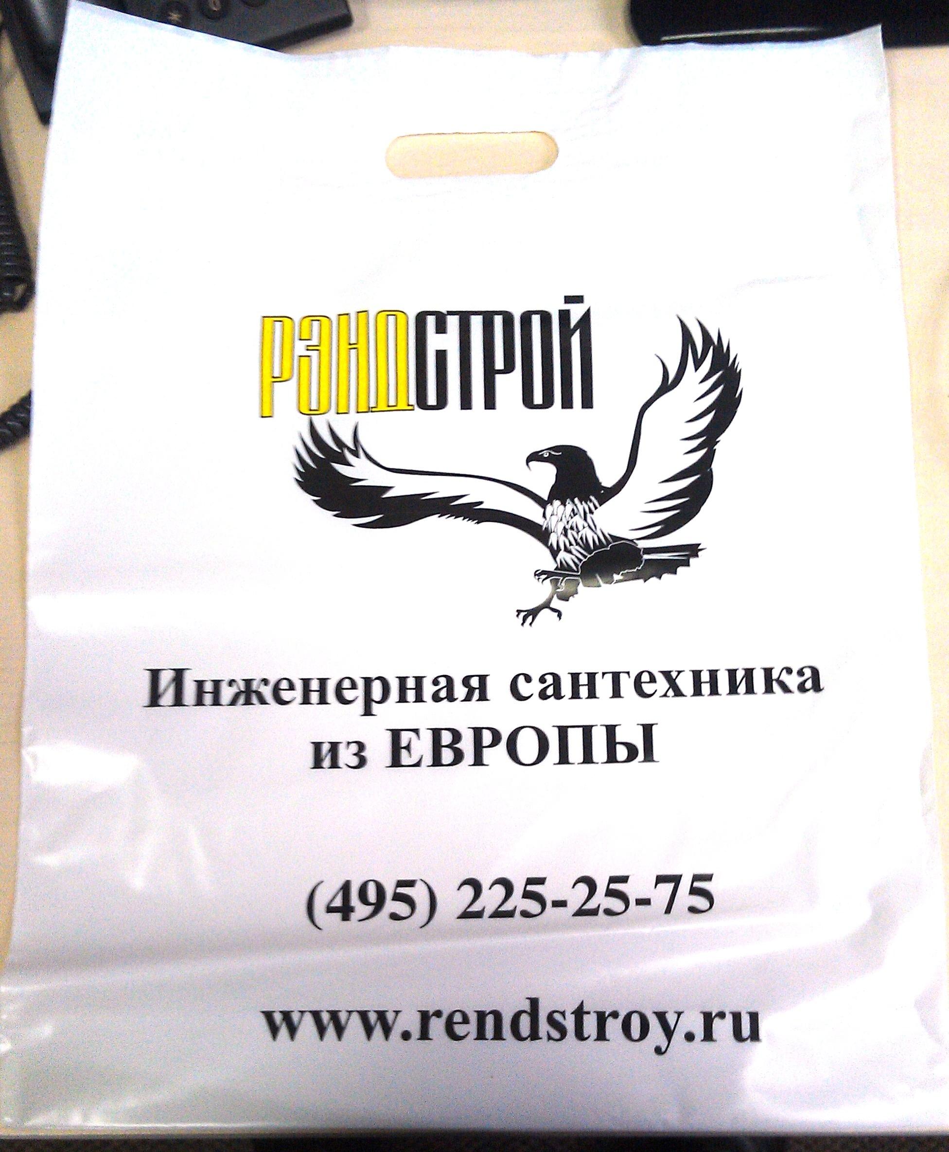 """""""Рэндстрой"""" Пакет (орел)"""