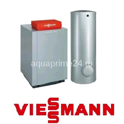 Котельное оборудование VIESSMANN