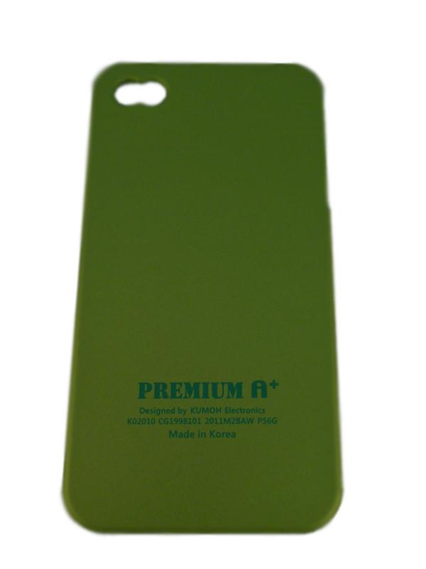 Чехол Apple iPhone 4G Soft Premium Case (зел.)
