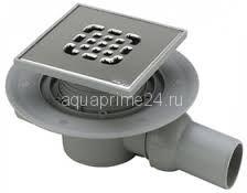 Трап 150*150 Advantix для ванной комнаты защита от запаха, VIEGA, арт.4935.2  50