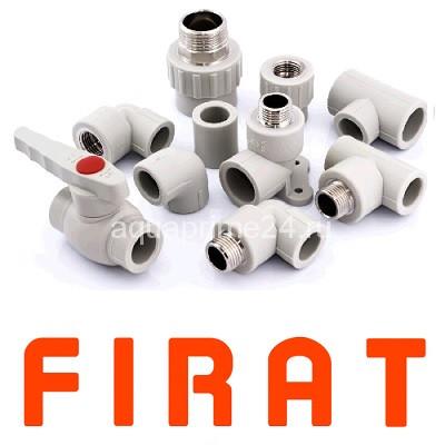 Продукция FIRAT (Турция)